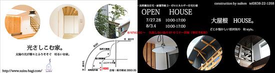 20130724-thumb-550x147-737