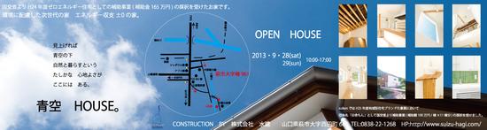 20130924-thumb-550x147-761